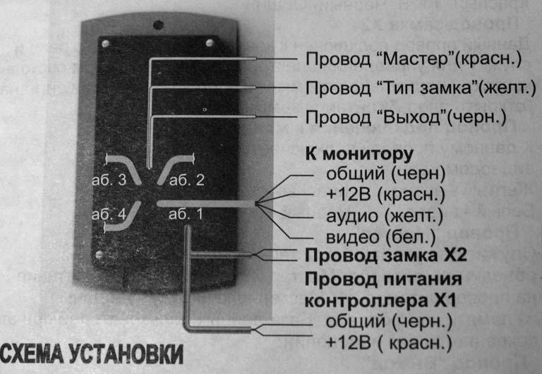 Компания цифрал Схема принципиальная принципиальная электрическая схема платы домофонов.